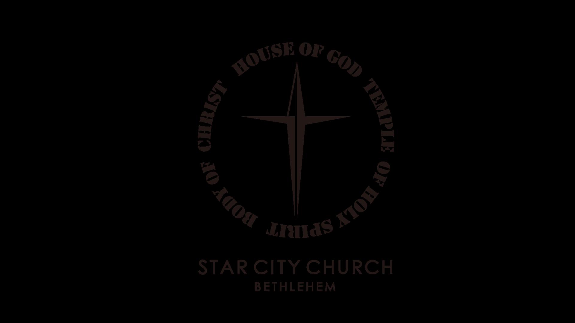 Star City Church logo_黑